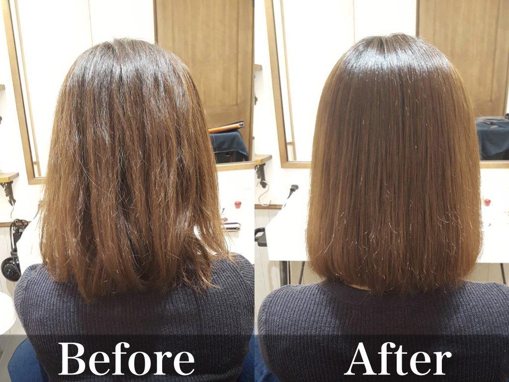 改善 名古屋 質 髪